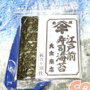 大金商店 江戸前寿司のり 30枚