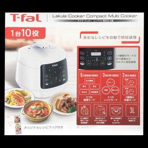 T-FAL ティファール コンパクト電気圧力鍋