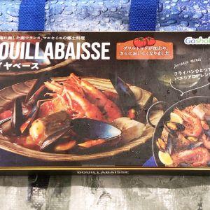 GOSHOKU 合食 ブイヤベース
