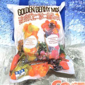 トロピカルマリア  ゴールデンベリー入り スムージーミックス2種