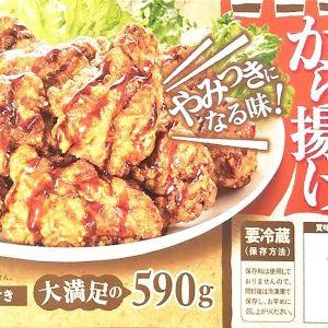日本ハム 胡麻風味香る手羽元から揚げ