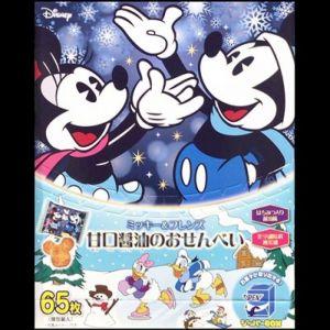 金吾堂製菓 ミッキー&フレンズ 甘口醤油のせんべい