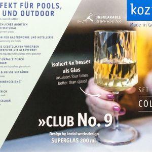 KOZIL コジオル スーパグラス CLUB NO.9