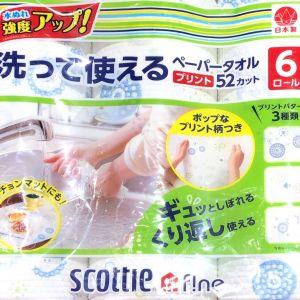 スコッティファイン 洗って使えるペーパータオル プリント