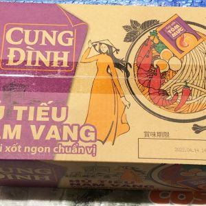 CUNG DINH フーティユナンバン