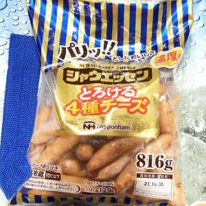 日本ハム シャウエッセン濃厚チーズ とろける4種チーズ