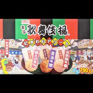 天乃屋 スーパーバッグつぶ歌舞伎揚