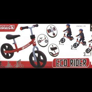 ecoライダー