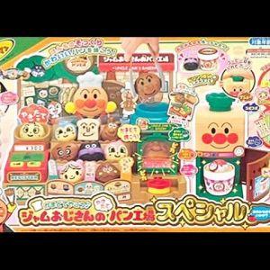 アンパンマン もこもこパンケーキ/ジャムおじさんのパン工場