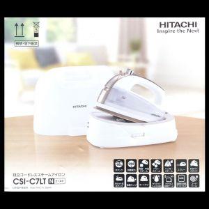 HITACHI コードレススチームアイロン
