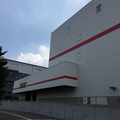 コストコ 川崎