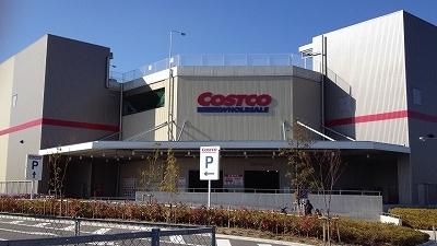 コストコ 神戸
